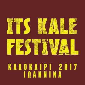 its kale 2017